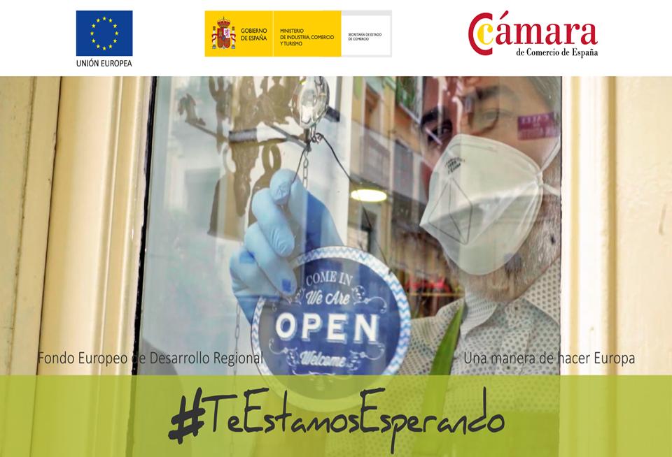 #TeEstamosEsperando